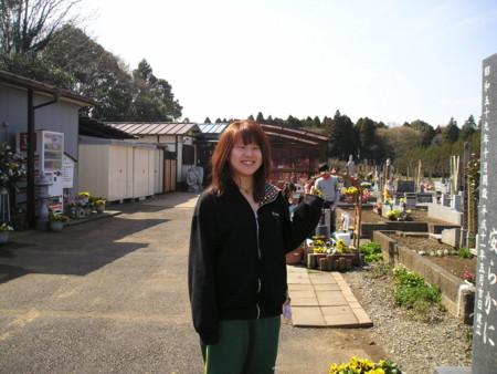 f:id:onimane:20100324083316j:image
