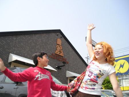 f:id:onimane:20100507163036j:image