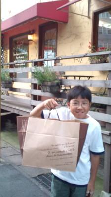 f:id:onimane:20100818095855j:image