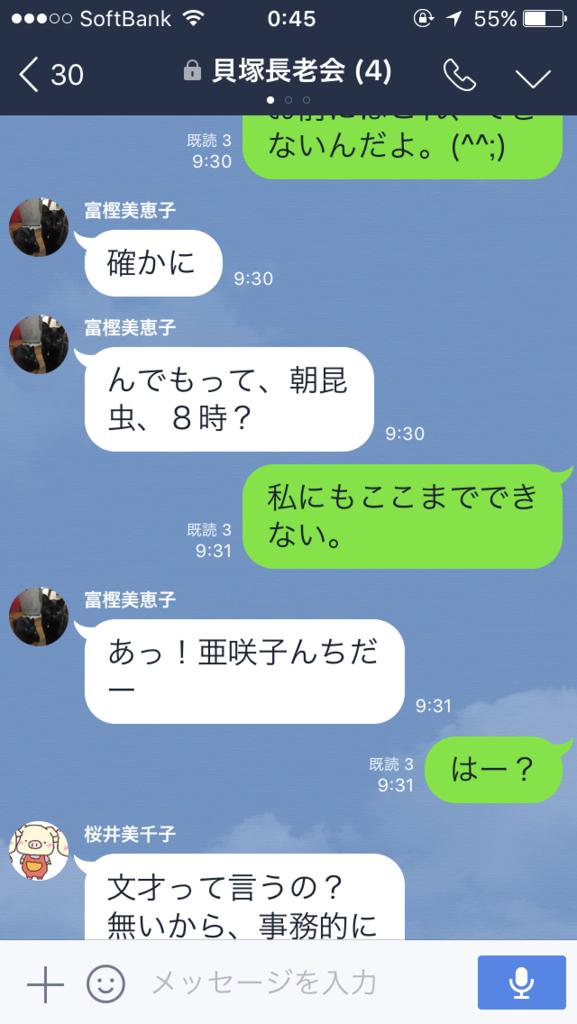 f:id:onimane:20170627004648p:plain