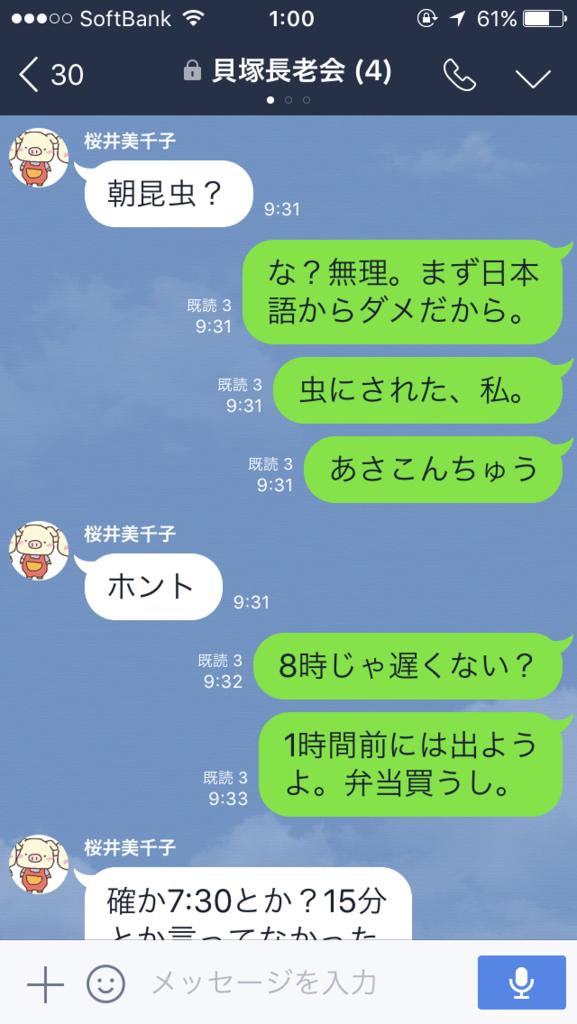 f:id:onimane:20170627010036p:plain