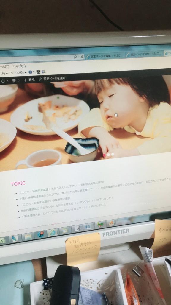 f:id:onimane:20180101011110j:plain