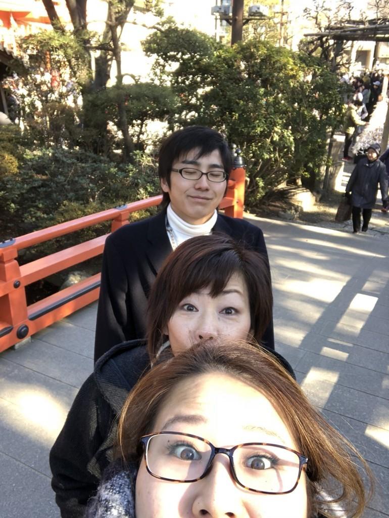 f:id:onimane:20180113021024j:plain