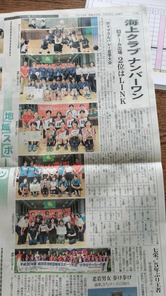 f:id:onimane:20180725221225j:plain
