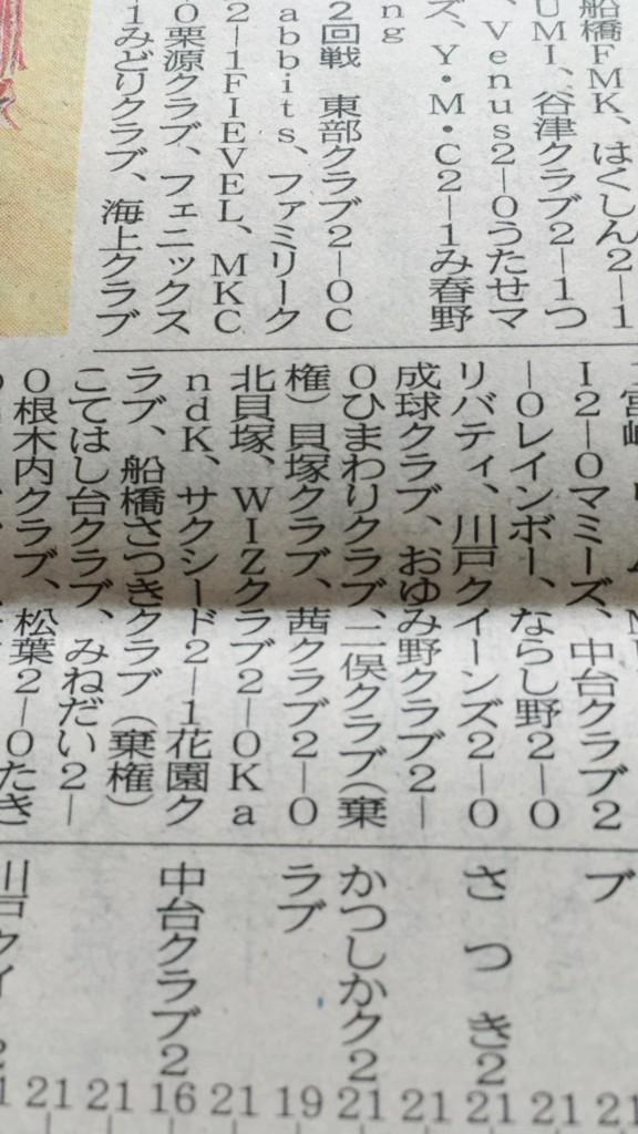 f:id:onimane:20180725222319j:plain