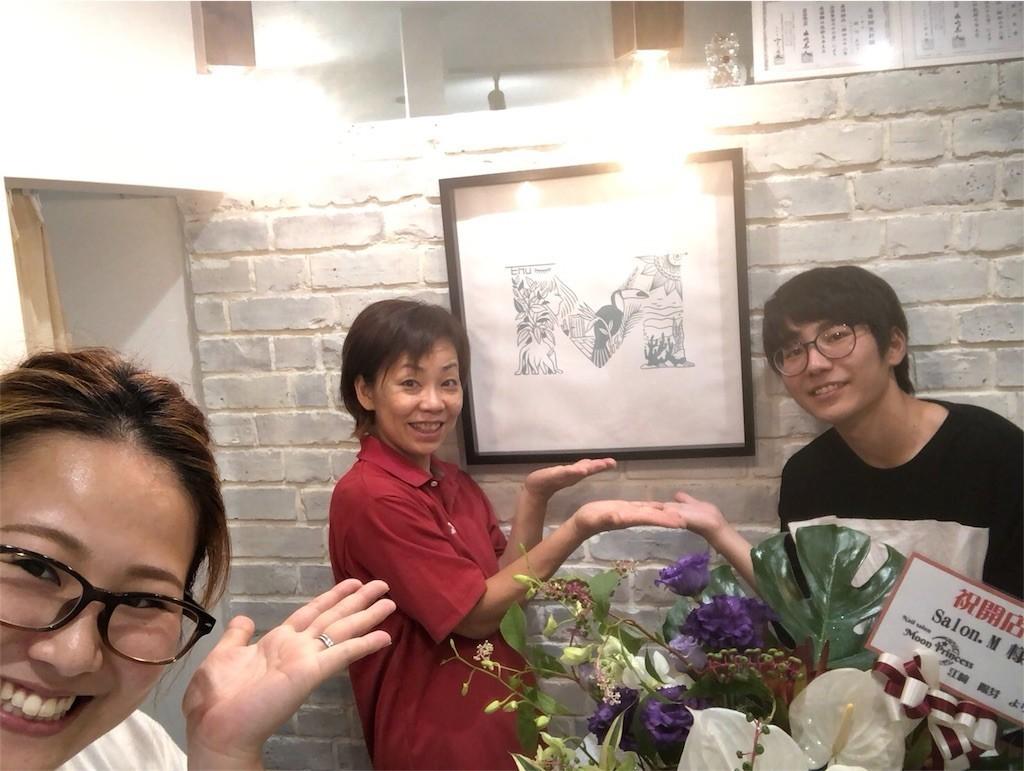 f:id:onimane:20180914101407j:image