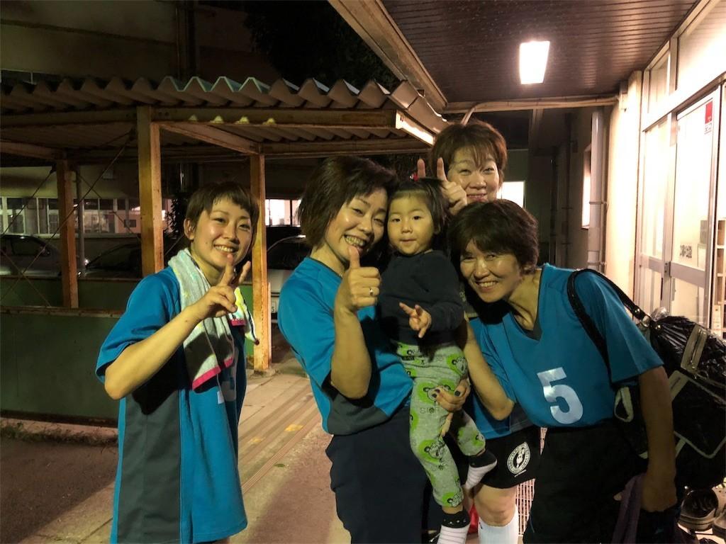 f:id:onimane:20181028113039j:image