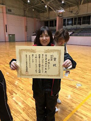 f:id:onimane:20190104223813j:plain