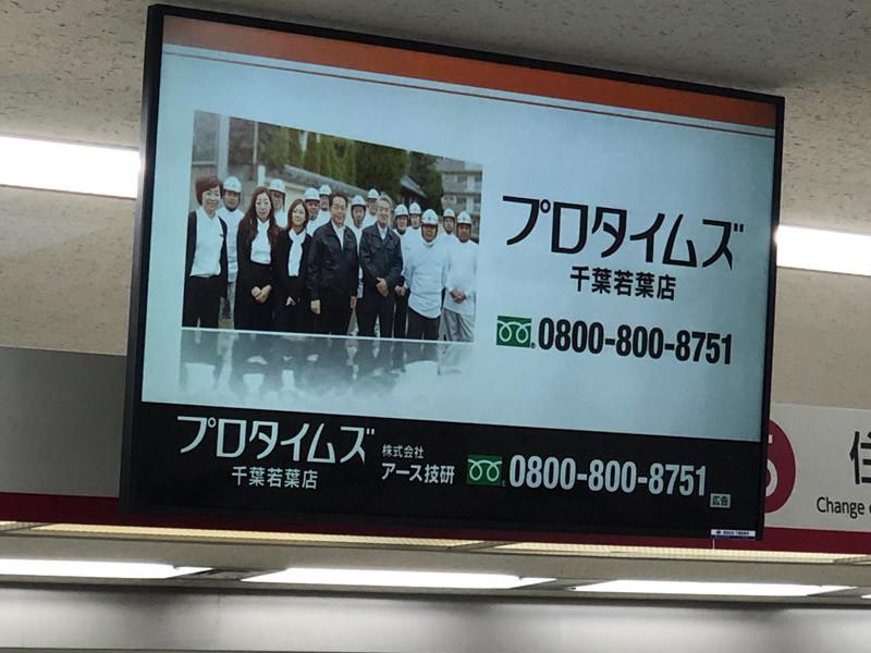 f:id:onimane:20200118011046j:plain
