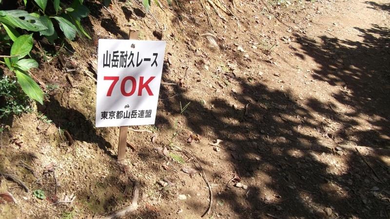 f:id:onimurateizankai:20121008123823j:image:w360