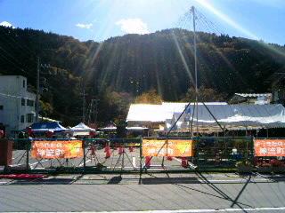 f:id:onimurateizankai:20121110110438j:image:w360