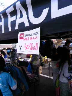 f:id:onimurateizankai:20121110133420j:image:w360