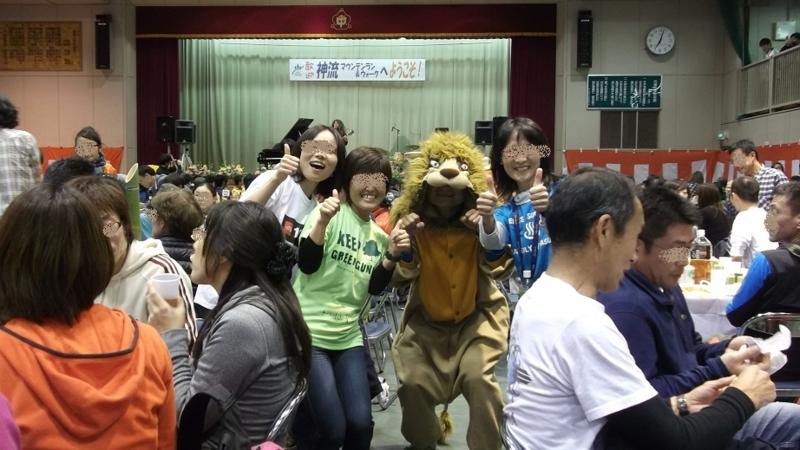 f:id:onimurateizankai:20121110190608j:image