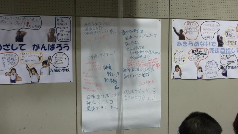 f:id:onimurateizankai:20121110194203j:image