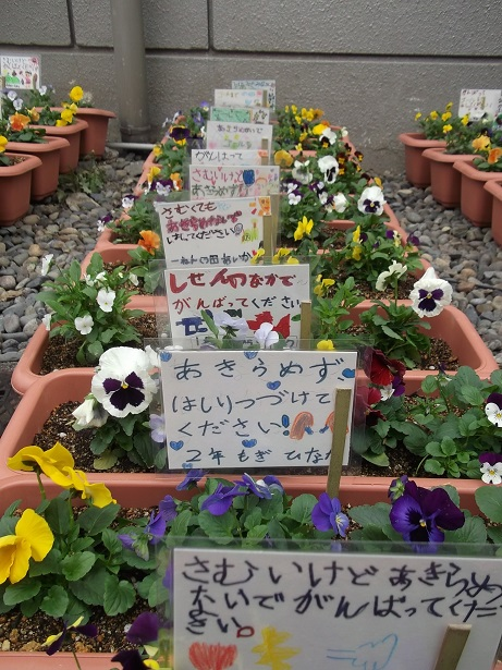 f:id:onimurateizankai:20131109131717j:image:w360