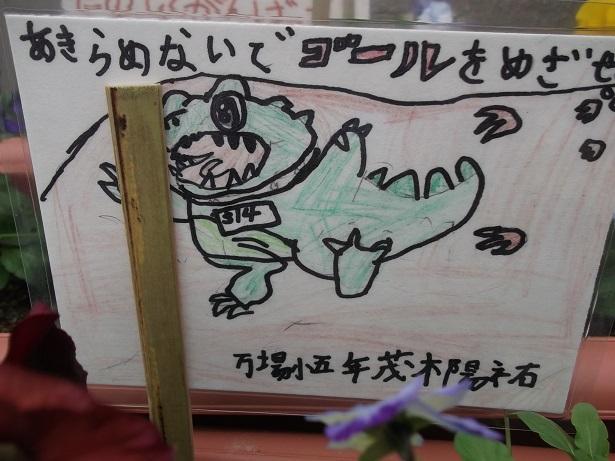 f:id:onimurateizankai:20131109131749j:image:w360