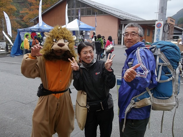 f:id:onimurateizankai:20131109154052j:image:w360