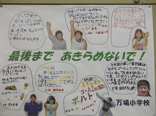 f:id:onimurateizankai:20131109161702j:image:w360