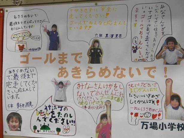 f:id:onimurateizankai:20131109161717j:image:w360