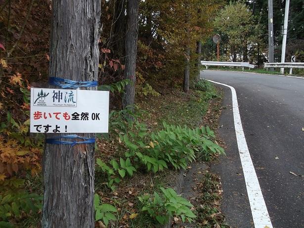 f:id:onimurateizankai:20131110090232j:image