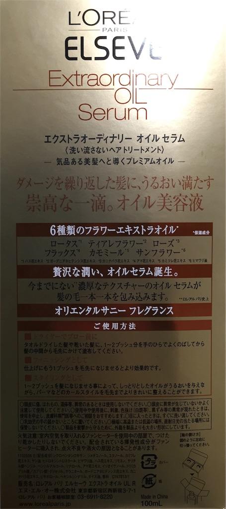 f:id:oninokonoko:20160916235654j:image