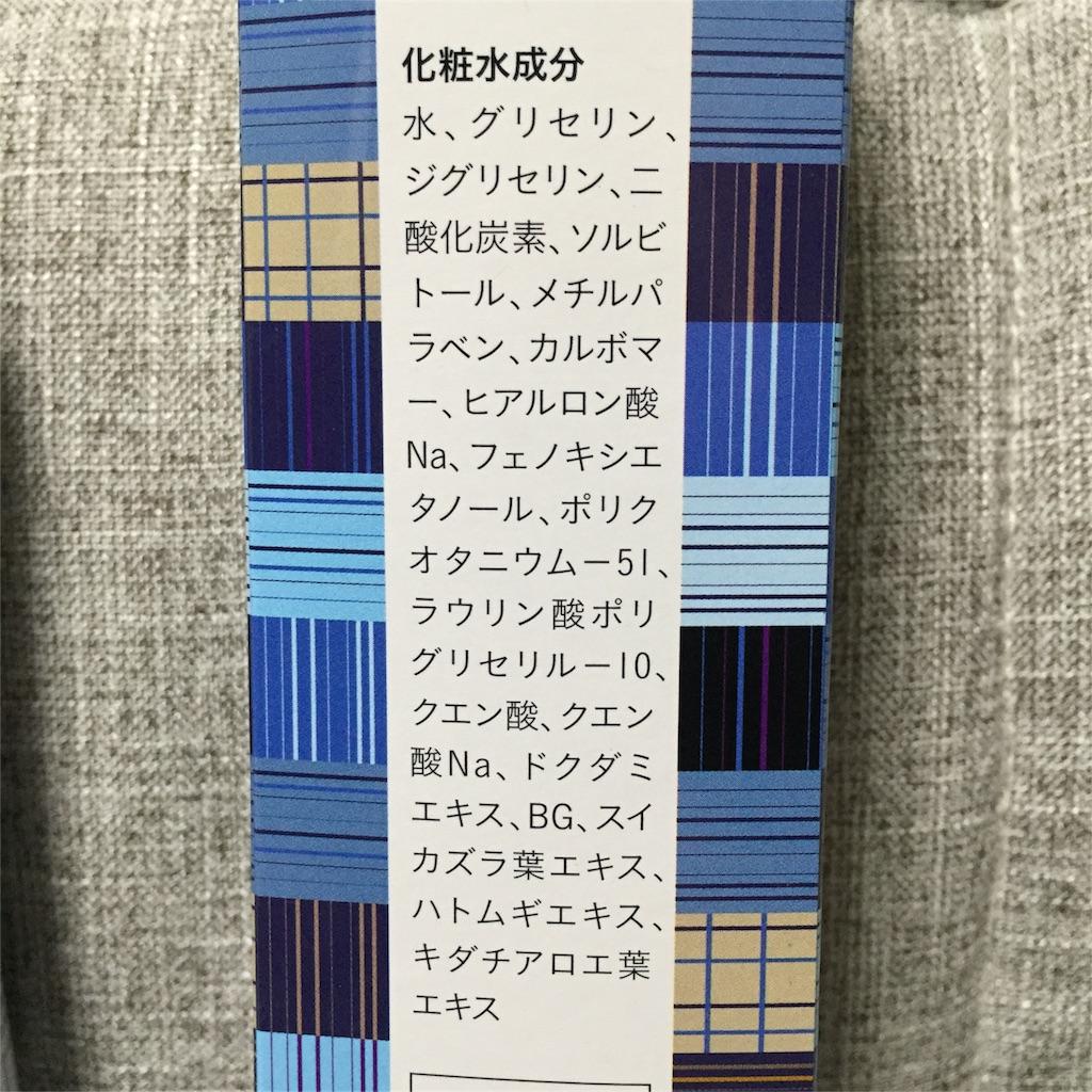 f:id:oninokonoko:20161014234713j:image