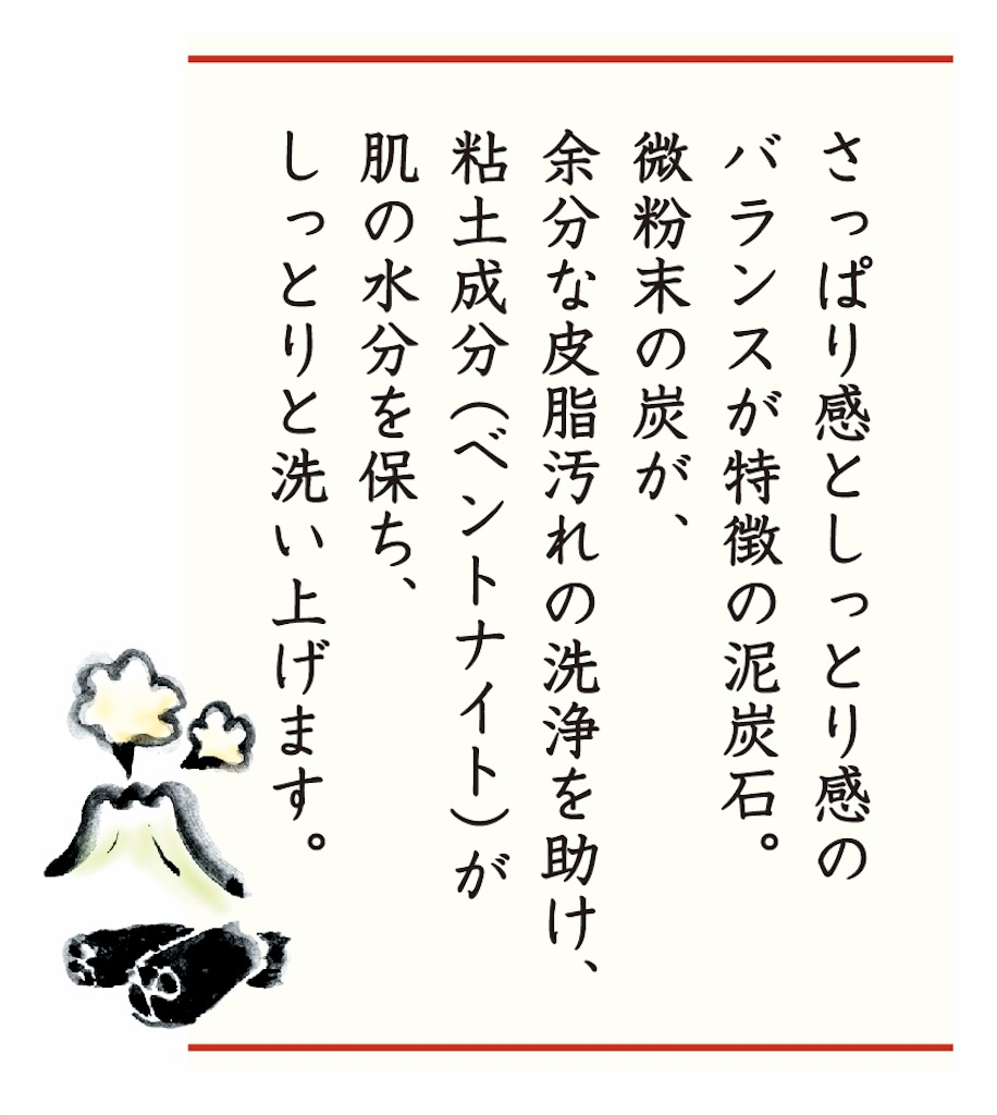 f:id:oninokonoko:20161112233648j:image