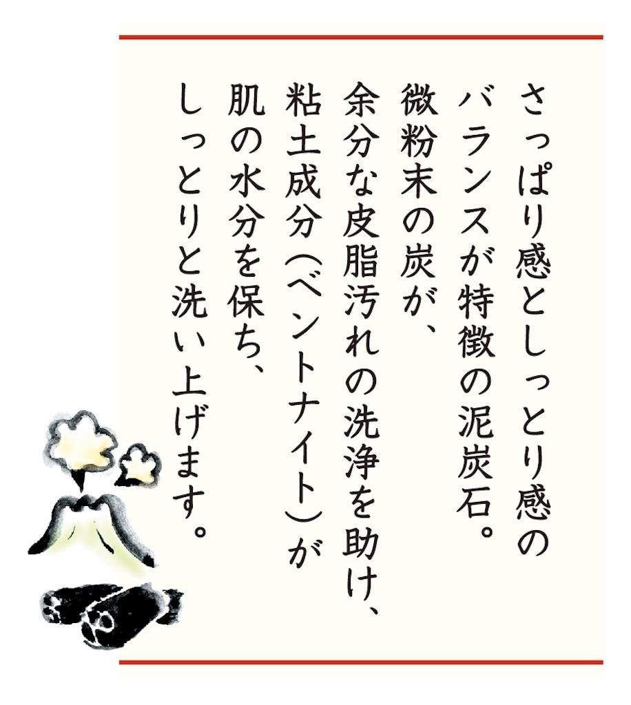 f:id:oninokonoko:20161125164418j:image