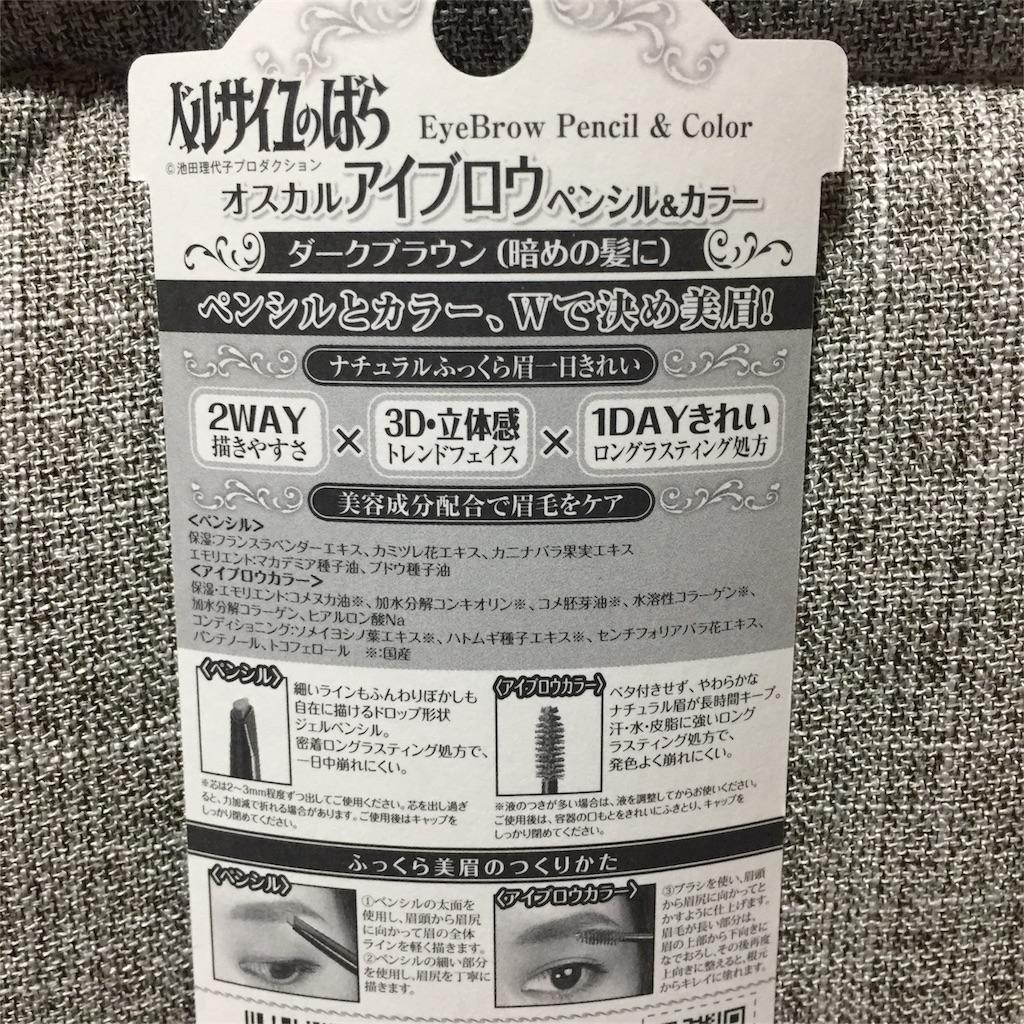 f:id:oninokonoko:20170217225718j:image