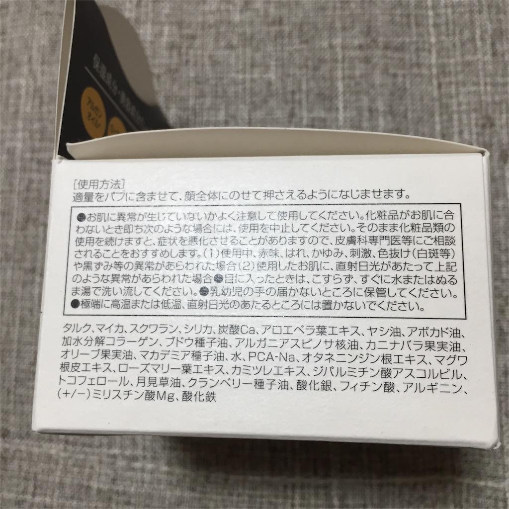 f:id:oninokonoko:20170320233417j:image