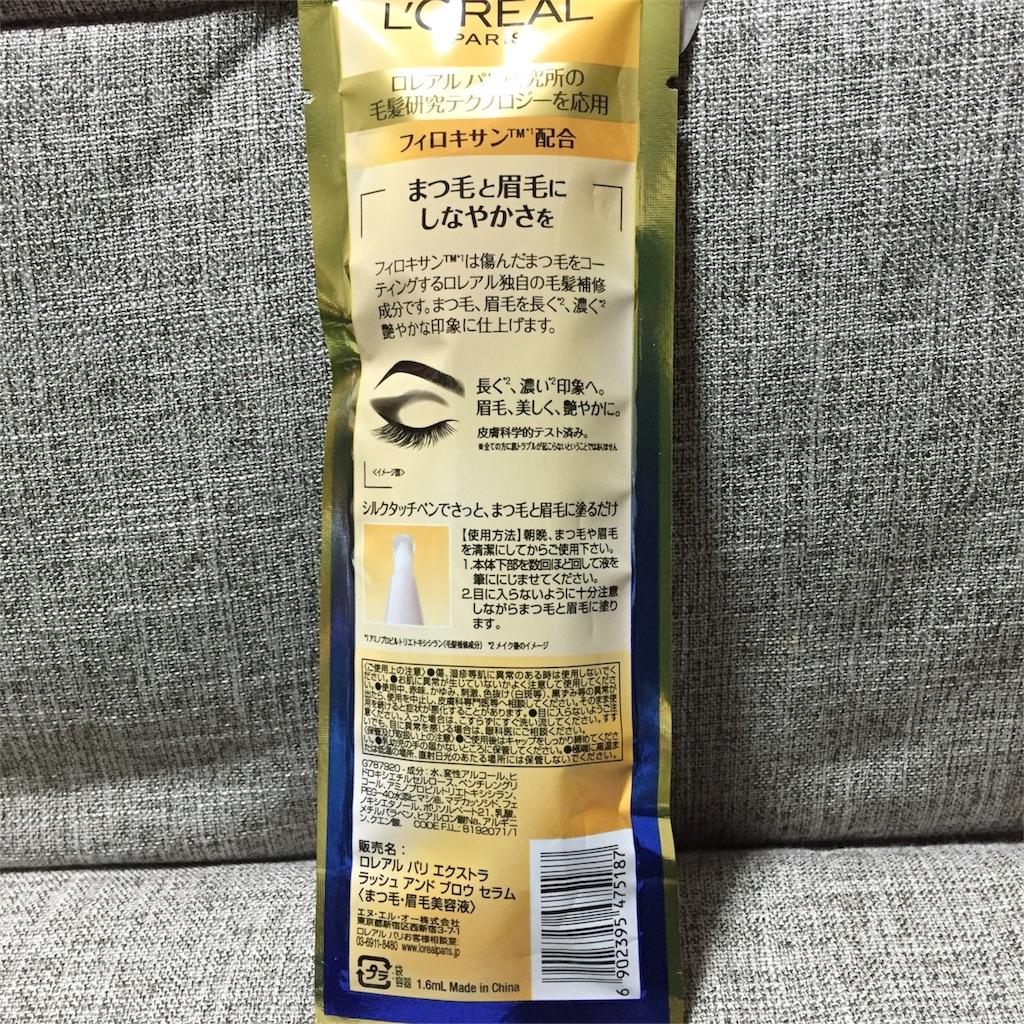 f:id:oninokonoko:20170427191757j:image