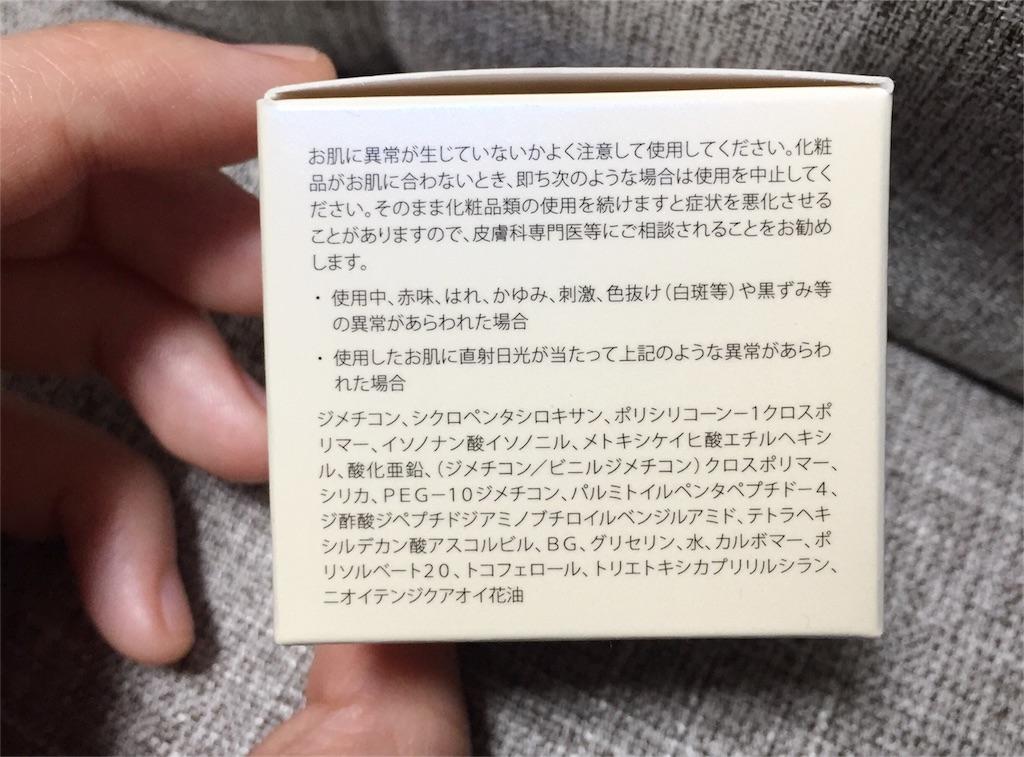 f:id:oninokonoko:20170504230701j:image