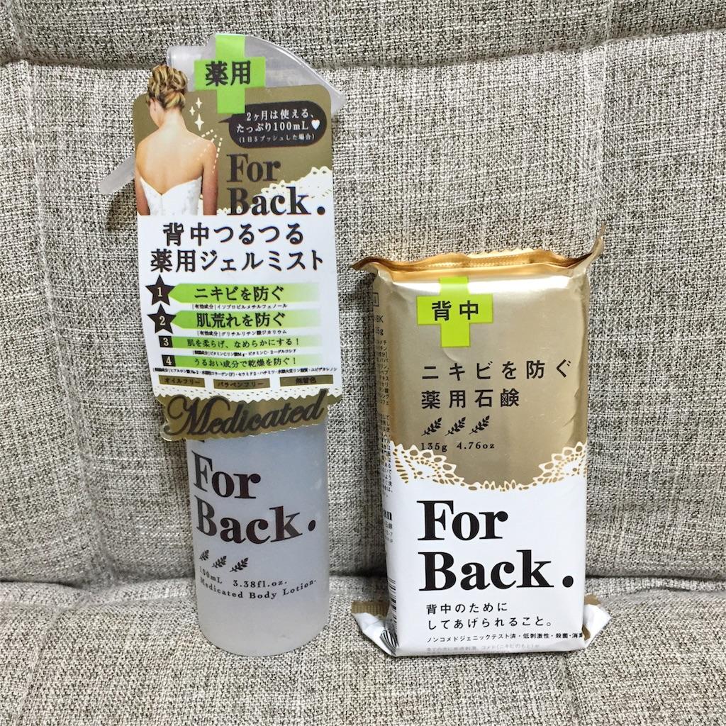 f:id:oninokonoko:20180729164126j:image