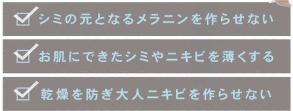 f:id:oninokonoko:20180910000805j:image