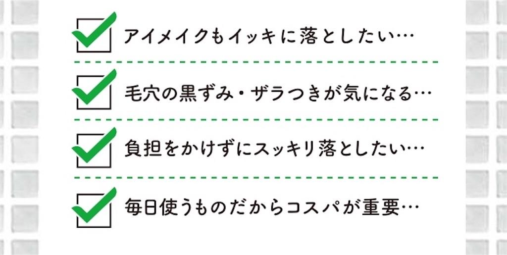 f:id:oninokonoko:20181217231742j:image