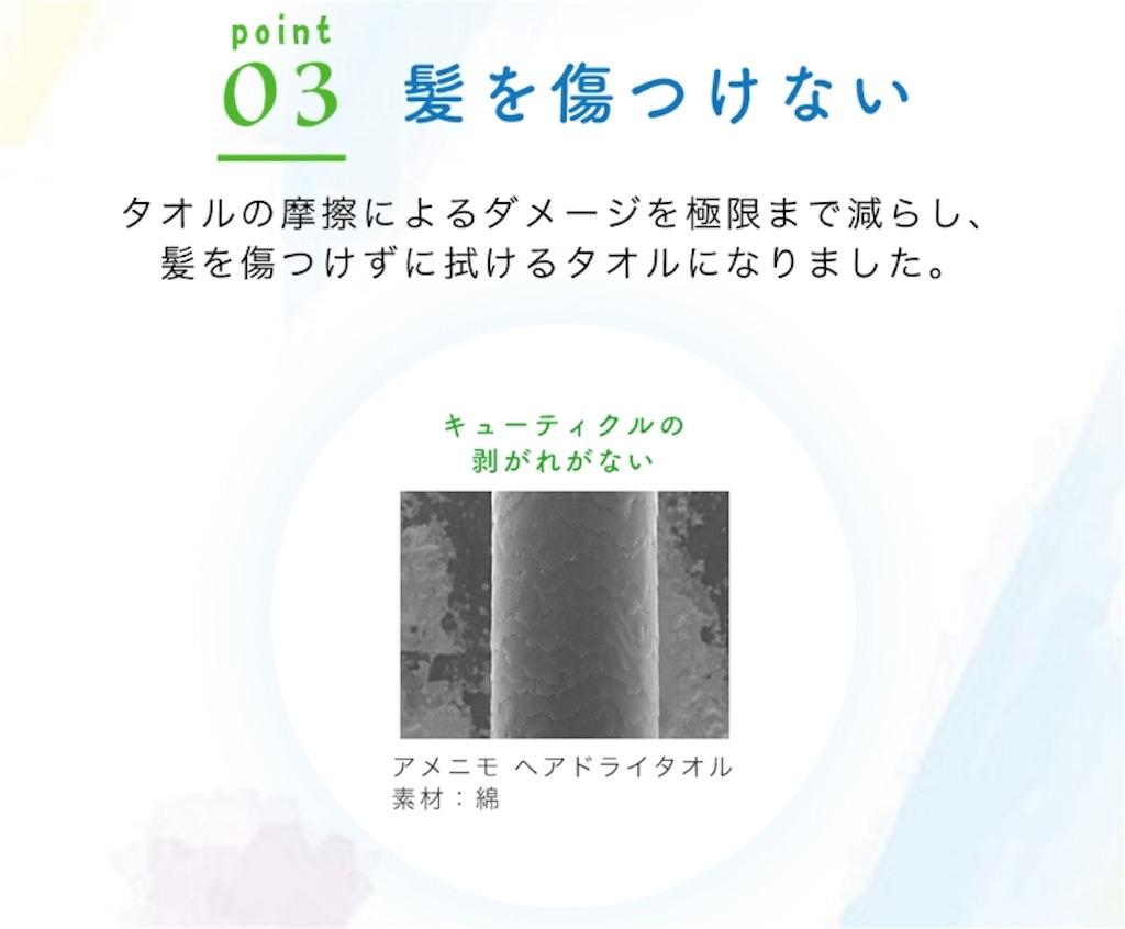 f:id:oninokonoko:20190318130214j:image