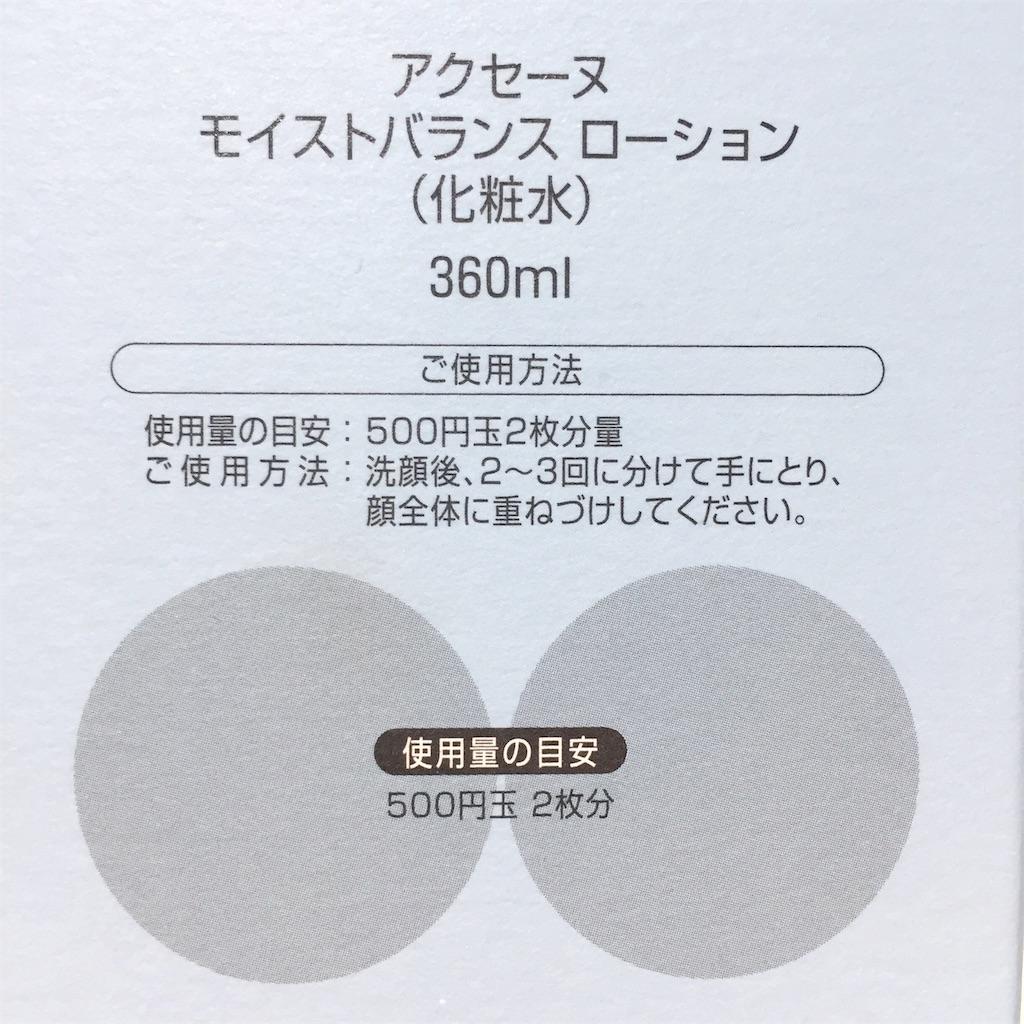 f:id:oninokonoko:20190727214726j:image