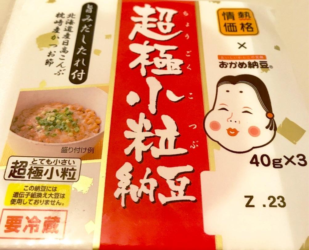 f:id:onion_samurai:20200310144340j:plain