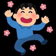 f:id:onion_samurai:20200311154035p:plain