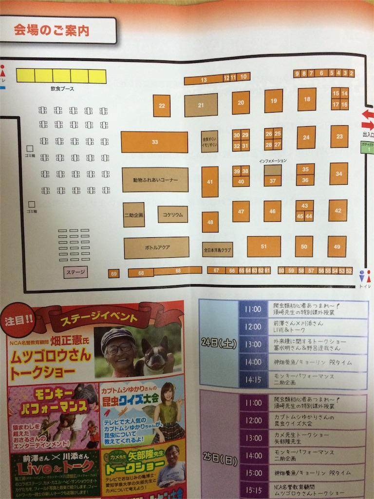 f:id:onioto:20160924184724j:image