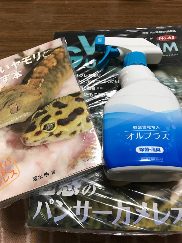 f:id:onioto:20161204211342j:image