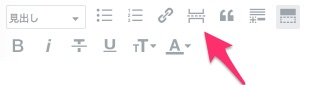 f:id:onipad:20170115111027j:plain