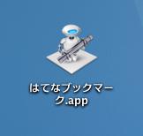 f:id:onishi:20110517151639p:image