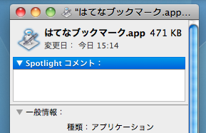 f:id:onishi:20110517151735p:image
