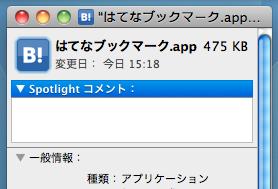 f:id:onishi:20110517151904p:image
