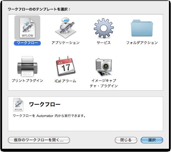 f:id:onishi:20110517152704p:image