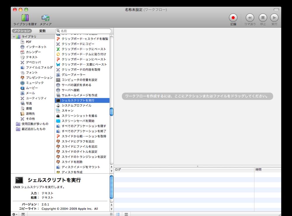 f:id:onishi:20110517152706p:image:w300