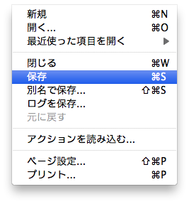 f:id:onishi:20110517152707p:image