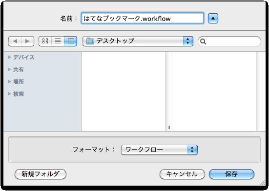 f:id:onishi:20110517152708p:image
