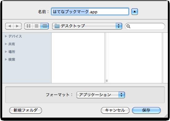 f:id:onishi:20110517152709p:image